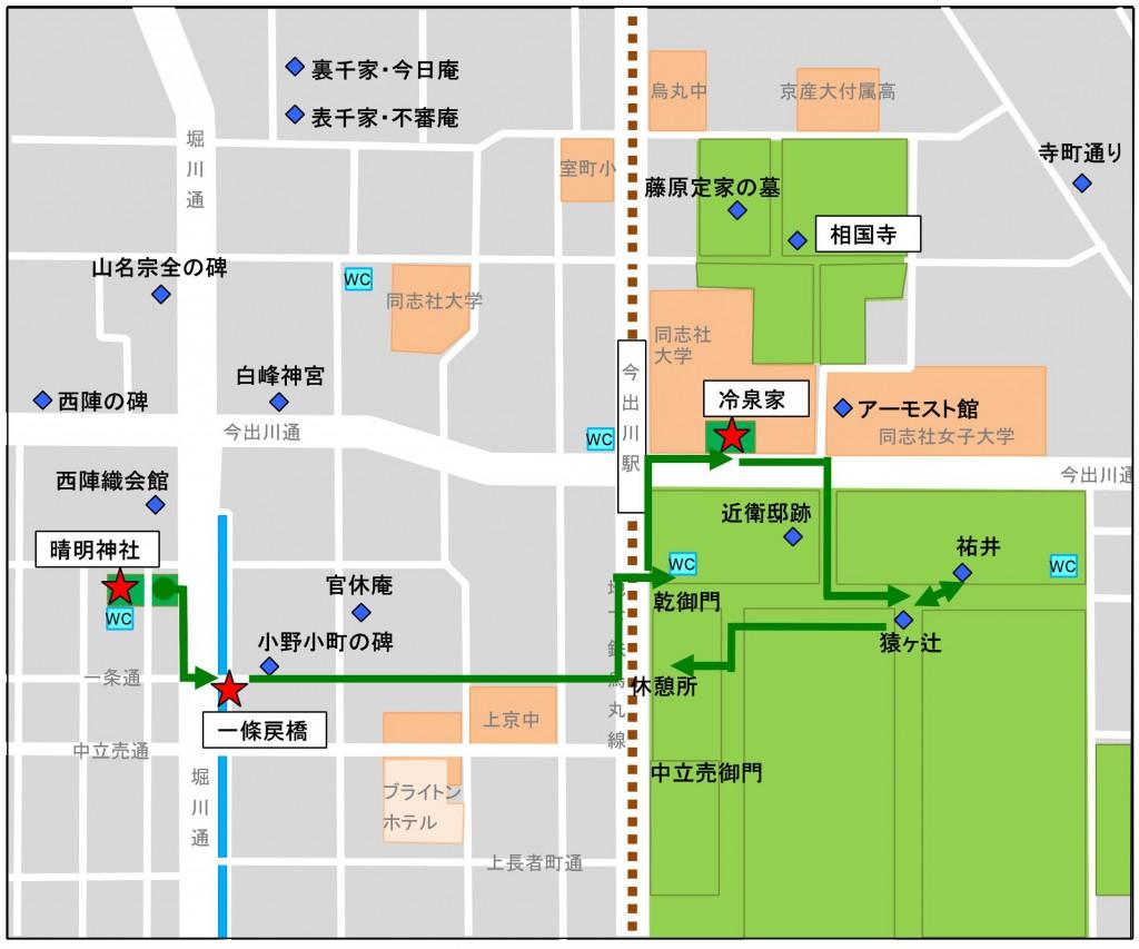 明月記コース地図_完成更新