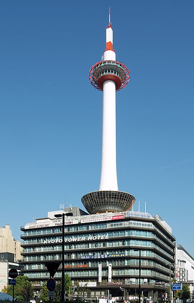 Kyoto_Tower_201011[1]